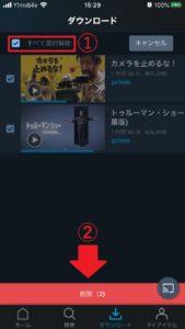 ダウンロード11